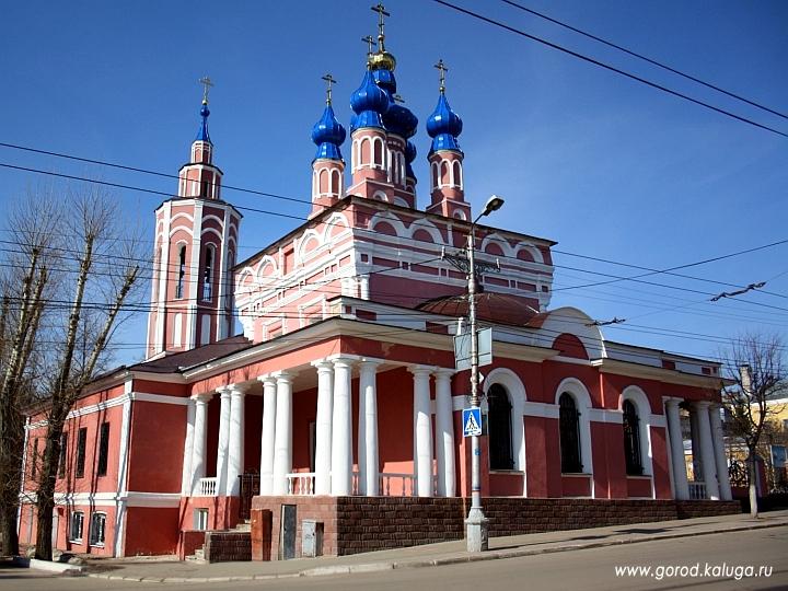 Представленная ниже схема здания православного храма отражает лишь самые общие принципы храмостроительства, на ней...