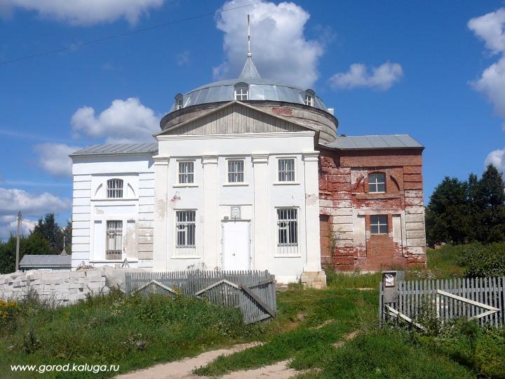 Участок 15 соток в деревне совьяки, боровского района, калужской области