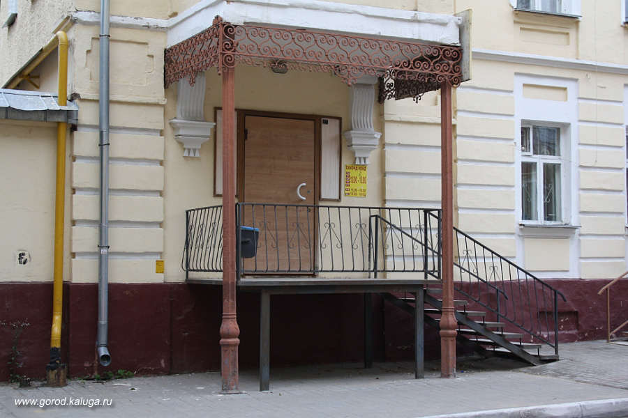 Улица дарвина.